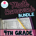 4th grade math homework bundle