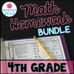 4th grade math homework bundle